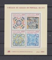 S15496) Portugal MNH New Tiles 17th Century S/S