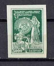 RUSSIA - GEORGIA 1922, Industry and Agriculture. SC# 30 Unperforated MNH