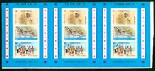 Dominica 1973 National Day SS PROOF STRIP OF THREE-1
