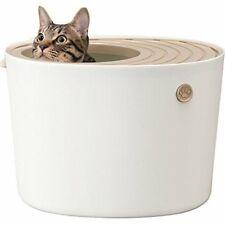 Iris Oyama Top Cat toilet Litter Box Petit White PUNT-430 4967576299473