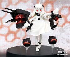 Kantai Collection Kan Colle Hokuhou Seiki Northern Princess Prize Figure FuRyu