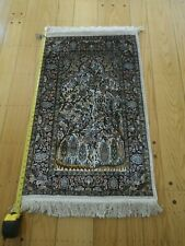 "Sightly Used India Oriental Handmade 42"" X 23"" Silk Rug"