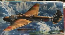 Hasegawa  CP11 MITSUBISHI G3M2/G2/M3 TYPE96 ATTACK BOMBER (NELL) - W/TORPEDO NIB