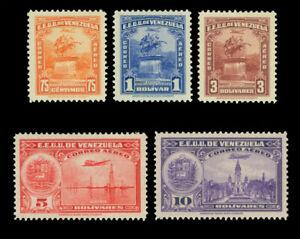 VENEZUELA 1947 AIRMAIL - Bolivar statue, Pictorials set  Scott C232-C236 mint MH