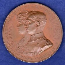 More details for romania 1893 medal, marriage of ferdinand crown prince by a schaff (ref. c8029)