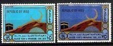 IRAQ 1970 Kaaba Hajeera new Year Mecca  SC 566 SG 910 MNH