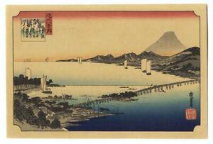 Estampe japonaise originale . Utagawa Hiroshige .Huit vues d'Ōmi . Seta . 1918