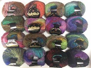 Noro Silk Garden Lite - 50g - 45% Silk, 45% Kid Mohair, 10% Lambs Wool