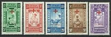 ETHIOPIA 1950 RED CROSS FUND SET MINT