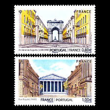 France 2016 - Triumphal Arches Joint Issue Portugal Architecture - Sc 5111/2 MNH