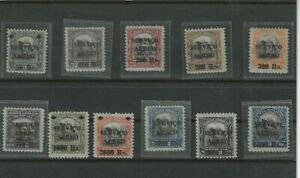Brazil Scott 1927 Official Stamps Overprinted for Airmail.