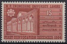 Pakistan 1964 ** Mi.214 Bildung Education Ingenieur Engineer University [st0375]