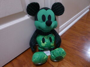 Disney Mickey Mouse Memories Plush October 2018 Limited Edition series 10/12