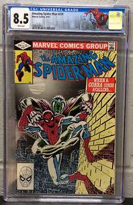 AMAZING SPIDER-MAN #231 CGC 8.5 COBRA & MR HYDE APPEARANCE - CAPTAIN AMERICA