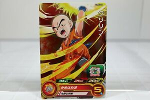 Dragon Ball Heroes Card P PUMS2-06 Krillin
