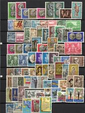 Greece 1959 - 1968 80 Diff. W. Stamped