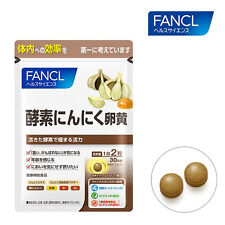 Fancl enzyme garlic egg yolk 30 days support supplement JAPAN Import
