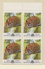 Mint Never Hinged/MNH Decimal Asian Stamp Blocks