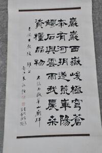 h20b99- Asiatisches Rollbild, Tusche Schriftzeichen/ Kalligrafie, mit Stempel