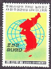 KOREA Pn. 1979 mint(*) SC#1804  10ch, Korea Pn. 30th Anniv.