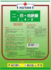 2,4-D 2.4-D 85% 10 grams (I) herbicide (II) strong AUXIN type plant hormone PGR