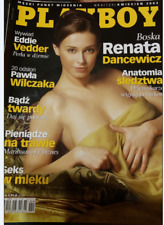 PLAYBOY POLSKA POLAND POLISH 4/2003 Renata Dancewicz