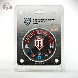 Dinamo Riga puck, 13th season 20-21, Latvian Ice hockey club, KHL league team