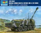 RUSSIAN 130MM COASTAL DEFENSE GUN A-222 BEREG 1/35 tank model kit Trumpeter