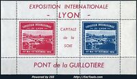 FRANCE BLOC EXPO INTERNATIONALE DE LYON 1914 NEUF ** SANS CHARNIERE