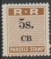 Rhodesia (671) 1951 RAILWAY PARCEL STAMP 5s opt'd CB for Chisamba u/m