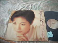 a941981  Faye Wong Second HK LP 王菲 Everything (A)