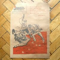 1944 September WWII USSR RUSSIAN Anti-fascist PROPAGANDA NEWSPAPER ORIGINAL