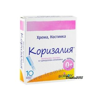 Coryzalia Baby Homeopathic oral solution in 10 single dose-Rhume,Flu 0+