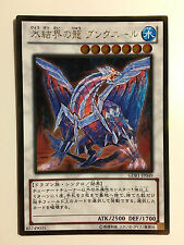 Yu-Gi-Oh! Gungnir, Dragon of the Ice Barrier Gold Rare GDB1-JP049