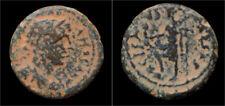 Judaea Caesarea Maritima under Hadrian  AE21