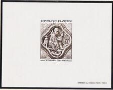 épreuve de luxe timbre France  tableau   bas relief  Amiens   1969 num: 1586