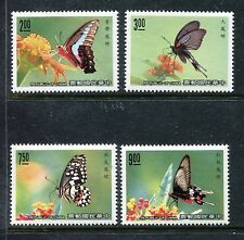 Taiwan (China) 2692-2695, MNH. Insects Butterflies 1989. x25075