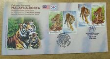 Malaysia 2010 FDC Malaya Tiger Korea Combo Rare item & hot issue FDC stamps