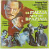 THE BOYS FROM BRAZIL Gregory Peck Laurence Olivier James Mason PAL DVD