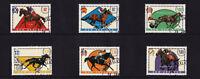 New Zealand - 1996 Famous Racehorses - CTO Used - SG 1945-1950