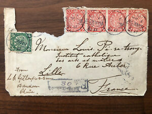 CHINA OLD COVER FRONT DRAGON STAMPS REGISTERED HANKOW TO FRANCE !!