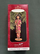 Hallmark Keepsake 1997 Chinese Barbie Dolls of the World Collector's Series New