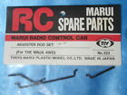 BRAND NEW MARUI ADJUSTER ROD SET For NINJA 4WD Part No:322 Made in JAPAN.