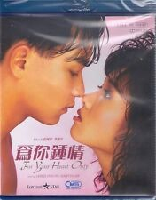 For Your Heart only Blu Ray Leslie Cheung Loletta Lee NEW Region A Eng Sub