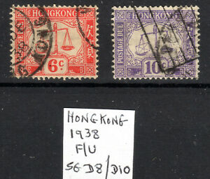 Hong Kong  fine used [2]  Postage Dues KGVI [H260821]