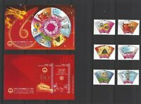 China Hong Kong 2009 60th of Founding of PRC stamps set