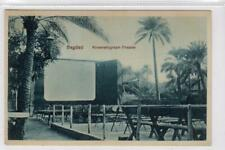 More details for kinematograph-theater, bagdad: iraq postcard (c49097)