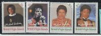 Virgin Island  1984 Michael Jackson  Sc 483 note mint never hinged