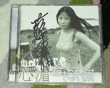 MusicCD4U CD Pauline Lam Lan Xin Mei Autograph - Ni De Dian Hua 藍心湄心湄看新湄 1999