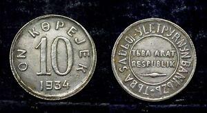 TANNU TUVA - 10 Kopeks 1934 - please see description